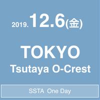 【12/6 記念公演】〈販売終了〉Miyamoto Kohji LIVE 2019 「One Day」@Tsutaya O-Crest