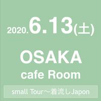 【6/13 大阪】Miyamoto Kohji small Tour 2020 「着流しJapon」