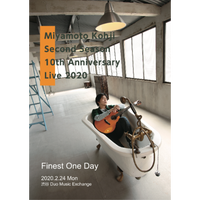 SSTA LIVE 「Finest  One Day」記念パンフレット(後編)