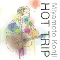 HOT TRIP(CD)
