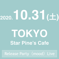 Miyamoto Kohji Release Party(mood)Live 2020 秋