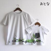 おとなTシャツ ホワイト(フォークリフト)