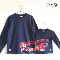 神戸市消防局コラボおとな長袖Tシャツ ブルー (はしご車)