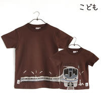 こどもTシャツ ブラウン(JR西日本 新快速225系)