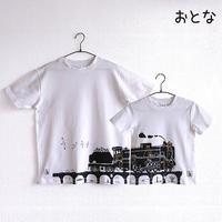おとなTシャツ ホワイト(蒸気機関車D51)