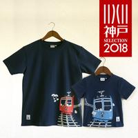 おとなTシャツ ブルー(ケーブルカー)