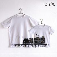 こどもTシャツ ホワイト(蒸気機関車D51)