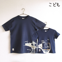 こどもTシャツ ブルー(JR西日本 普通&快速電車)