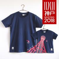 おとなTシャツ ブルー(ポートタワー)