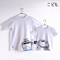 こどもTシャツ ホワイト(新幹線N700系&0系)