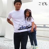 こどもTシャツ ホワイト(コンテナ船)