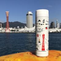 サーモステンレスボトル300ml(旅するマチルダ 神戸)