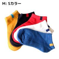 Sカラー Socks 5足セット 14-16/ 16-18/ 18-22cm