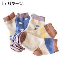パターン Socks 5足セット 14-16/ 16-18/ 18-22cm