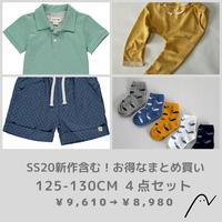 【まとめ買い1セット限り!】125-130㎝(7-8y) 4点セット ¥9,610→¥8,980