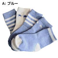 Blue Socks 5足セット 14-16/ 16-18/ 18-22cm