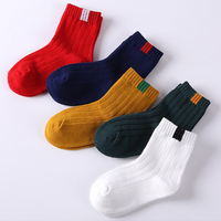 Socks 5足セット 16-20cm/ 20-22cm