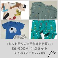 【まとめ買い1セット限り!】86-90cm(18-24ヶ月) 4点セット ¥7,657→¥7,080