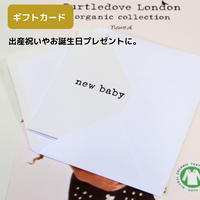 Turtledove London メッセージカード new baby/ happy birthday/ Happy Christmas