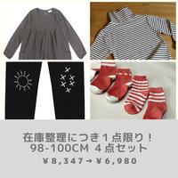 【まとめ買い1セット限り!】店主厳選コーデ 100cm 4点セット¥8,347→¥6,980