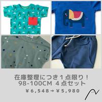 【まとめ買い1セット限り!】98-100㎝  4点セット¥6,548→¥5,980