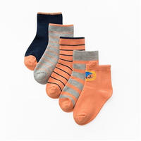 ピンク Pink Socks 5足セット 14-16/ 16-18/ 18-22cm