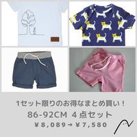 【まとめ買い1セット限り!】86-92cm(18-24ヶ月) 4点セット ¥8,089→¥7,580