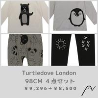 【まとめ買い1セット限り!】Turtledove London 98㎝  4点セット¥9,296→¥8,500
