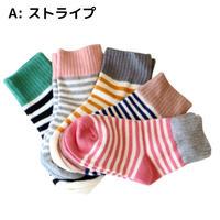 ストライプ Socks 5足セット 14-16/ 16-18/ 18-22cm