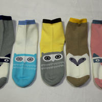 Animal Face Socks 5足セット 14-16cm/ 18-22cm