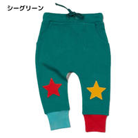 Little Green Radicals シーグリーン スターパンツ 98/ 104/ 110/ 116/ 122/ 128cm