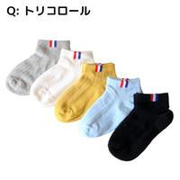 トリコロール Socks 5足セット 14-16/ 16-18/ 18-22cm