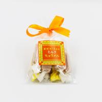 若松みかんミルクキャラメル(35g)オリジナル商品