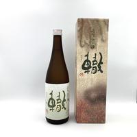 轍(わだち) (大吟醸 熟成酒/720ml)