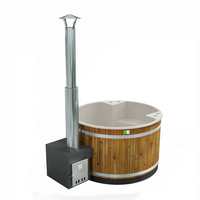 HOT TUB ホットタブ Comfort Family Thermo Wood / Soft Beige セット