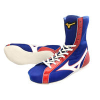 Mizuno Boxing Ring shoes Blue × White × Red 21GX183000 Made in JAPAN