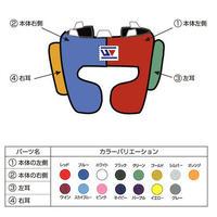 Winning Boxing Headgear Head guard Face guard type Color order CO-FG-2900
