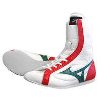 Mizuno Boxing Ring shoes White × Green × Red 21GX153000 Made in JAPAN