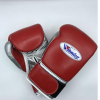 Winning Boxing gloves professional MS-200B Velcro tape type 8oz Red × Silver