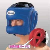Winning Boxing Head guard headgear Full face type type FG-5000
