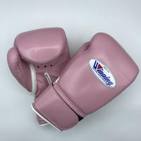 Winning Boxing gloves professional MS-200B Velcro tape type 8oz Pink