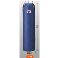 Winning Boxing Training heavy bag TB-6000 ※Shipping cost is quoted separately
