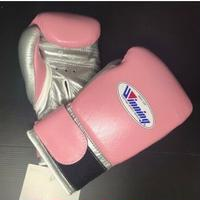 Winning Boxing gloves professional MS-200B Velcro tape type 8oz Pink × Silver