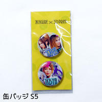 JKF缶バッジ S5 (2個セット)