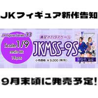 JKMSS-9S