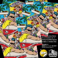 マシンガン・ケリー・コミックス オリジナル・ポストカード ロックンロール・スペシャル 10枚セット