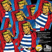 マシンガン・ケリー・コミックス オリジナル・ポストカード リーゼント 10枚セット