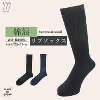 SI08 日本製・紳士ハイゲージリブソックス【シンシ‐sinsi‐】