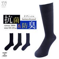 日本製・紳士 抗菌・防臭リブソックス【シンシ‐sinsi‐】