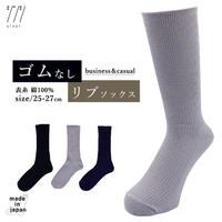 SI03 日本製・紳士 ゴムなしリブソックス【シンシ‐sinsi‐】